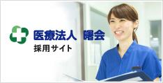 bnr_side_hiring_09