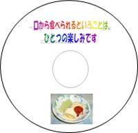 eiyouka-dvd
